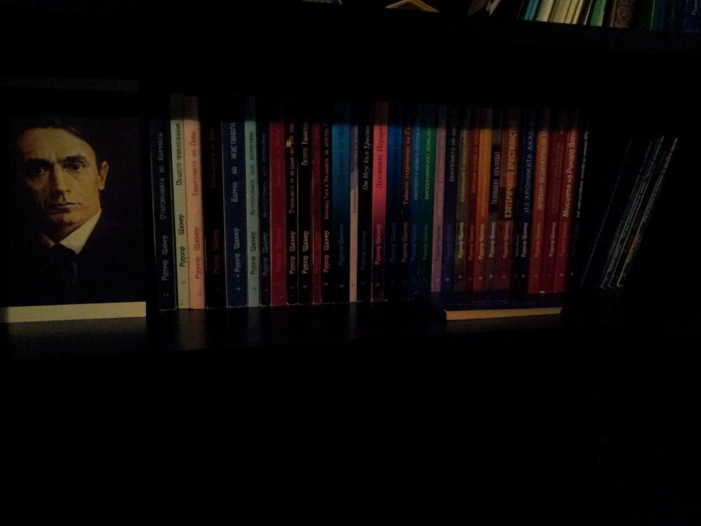 49 книги от общо 354 в Събрани Съчинения на Рудолф Щайнер, изд. Даскалов 1992-2012