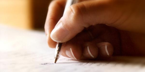 Книгите, които искам да напиша