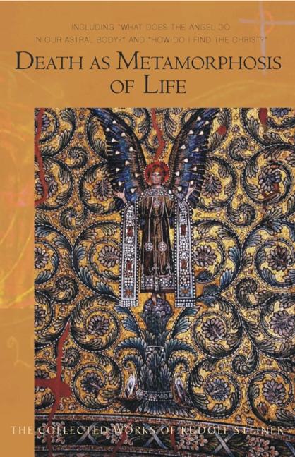 Death As Metamorphosis Of Life -- Смъртта като преобразяване на живота