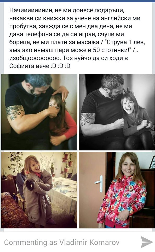 https://www.facebook.com/vladimir.komarov.vovata